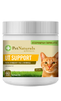 Pet Natural Ut Support For  Cats
