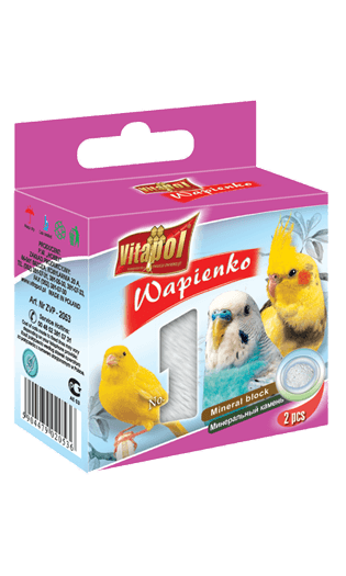 Vitapol Mineral Block For Birds - Natural 35 Gms