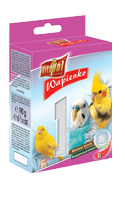 Vitapol Xl Mineral Block For Birds - Natural  190 Gms